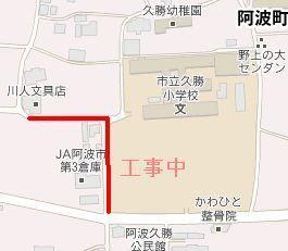 学校付近1.JPG